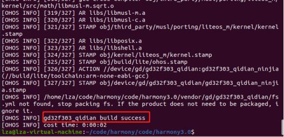 移植OpenHarmony 3.0到ARM单片机-鸿蒙HarmonyOS技术社区